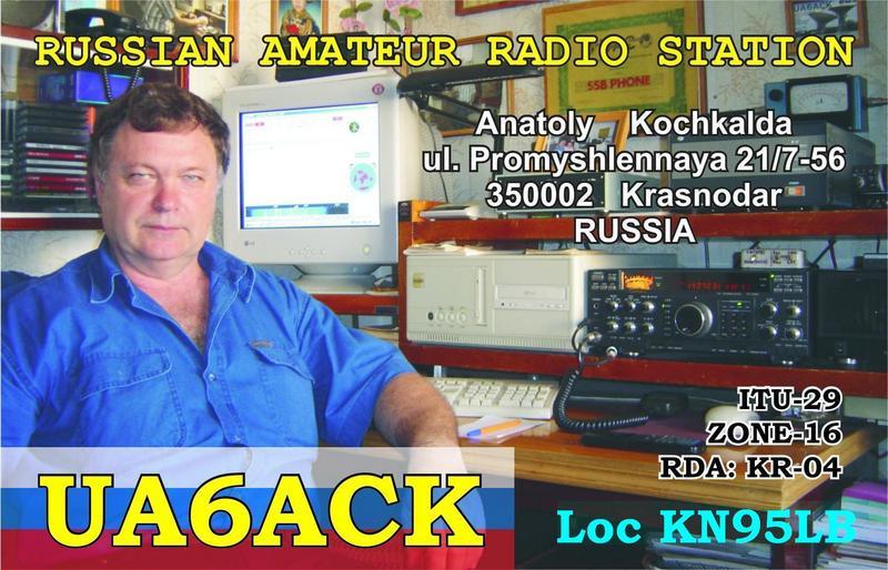 QSL image for UA6ACK