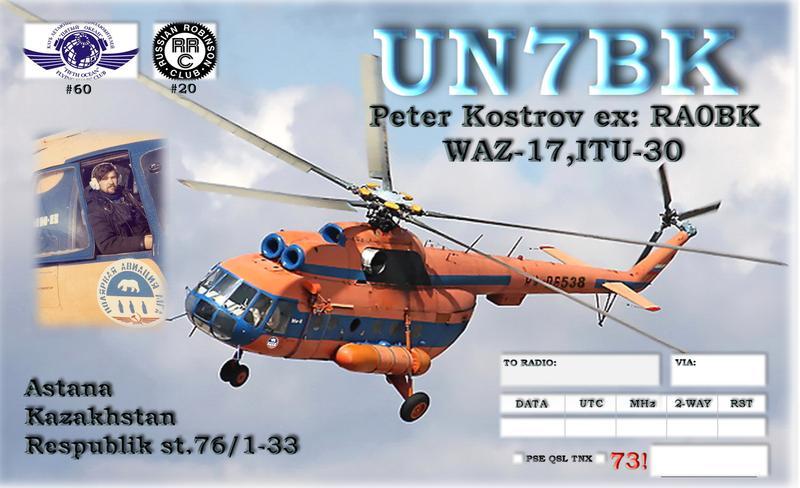 QSL image for UN7BK