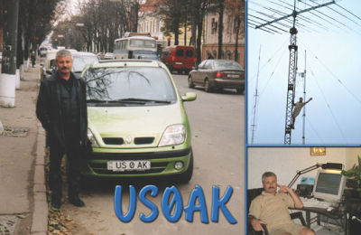 QSL image for US0AK