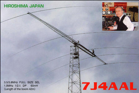 QSL image for 7J4AAL