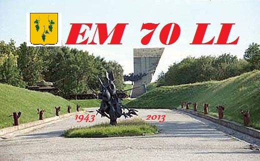 QSL image for EM70LL
