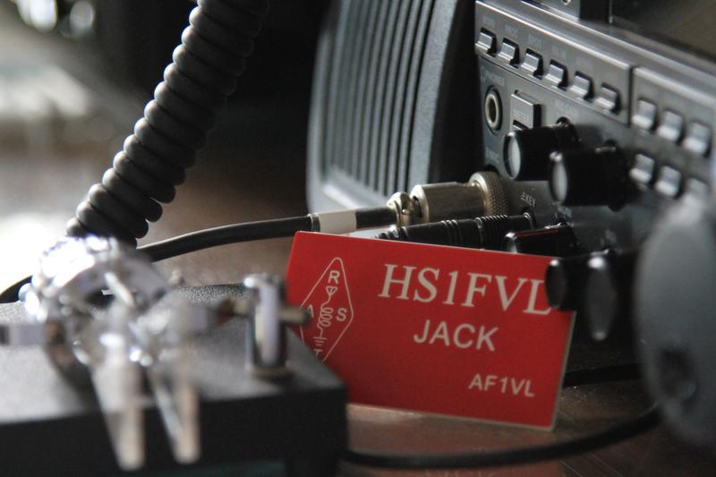 QSL image for HS1FVL