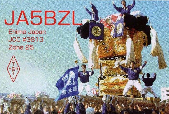 QSL image for JA5BZL
