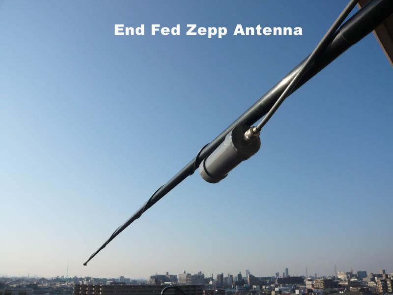 Antena lahan sempit vertikal 80 meter band am ssb agustomank blog in