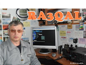 QSL image for RA3QAL