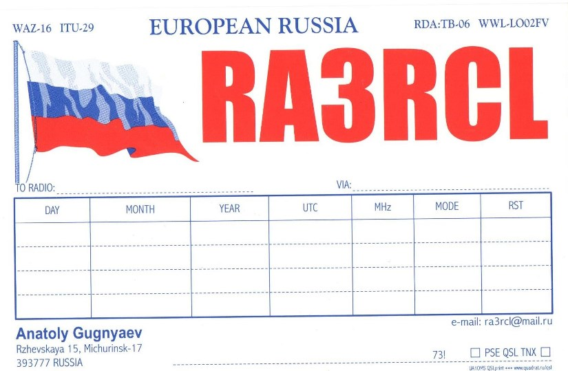QSL image for RA3RCL