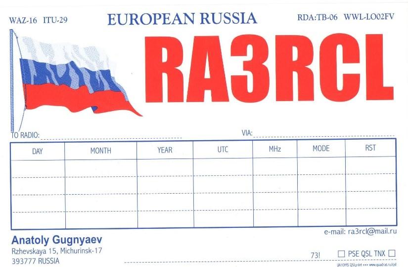 QSL image for RA3RCL