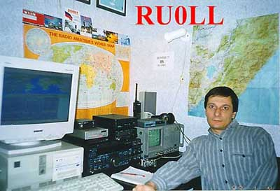 QSL image for RU0LL