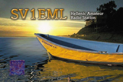 QSL image for SV1EML