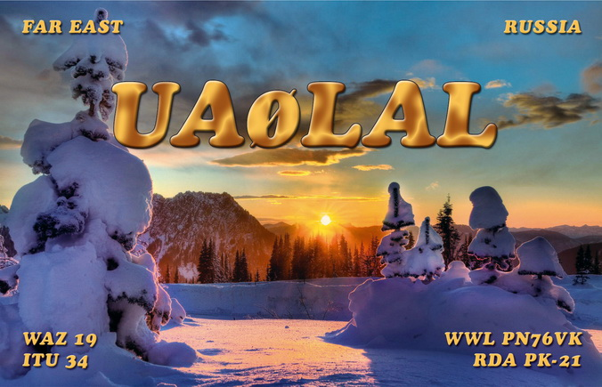 QSL image for UA0LAL