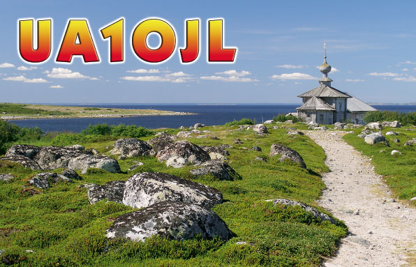QSL image for UA1OJL