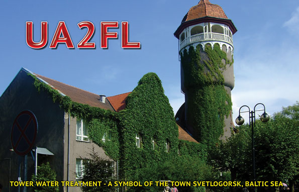 QSL image for UA2FL
