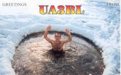 QSL image for UA3BL