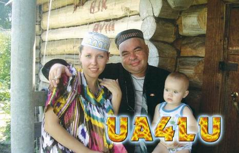 QSL image for UA4L