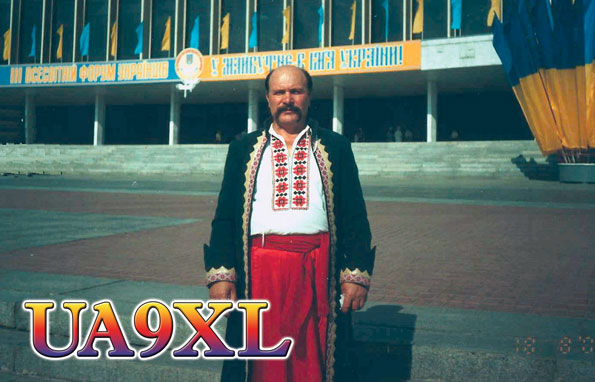 QSL image for UA9XL