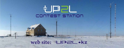 QSL image for UP2L