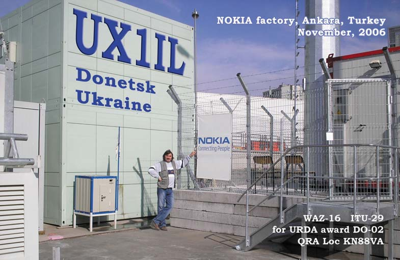 QSL image for UX1IL