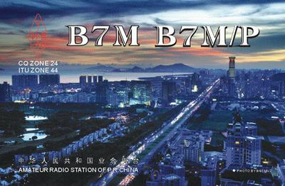 QSL image for B7M