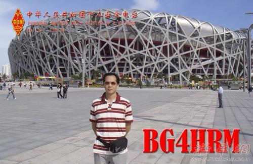 QSL image for BG4HRM