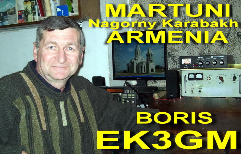 QSL image for EK3GM