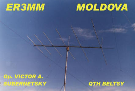 QSL image for ER3MM