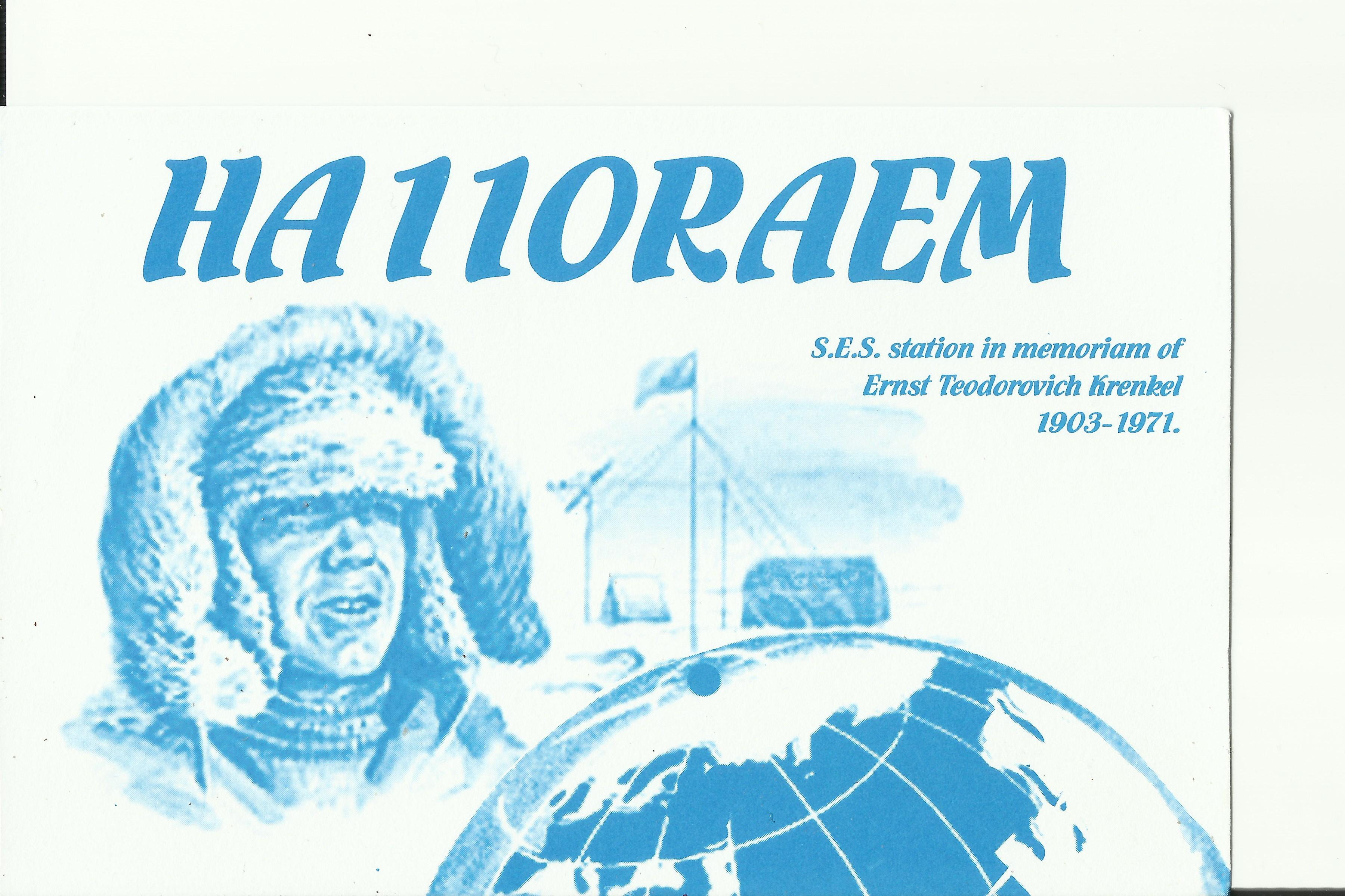QSL image for HA110RAEM