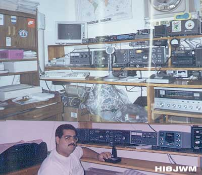 QSL image for HI8JWM