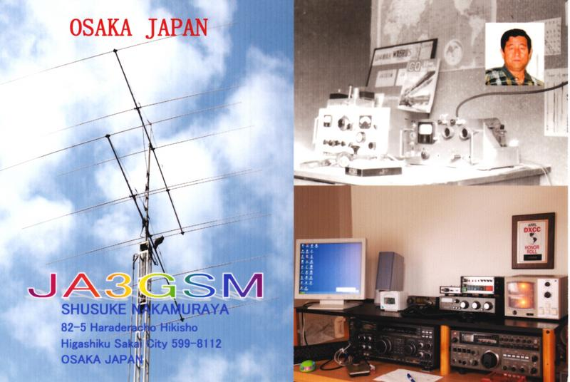 QSL image for JA3GSM