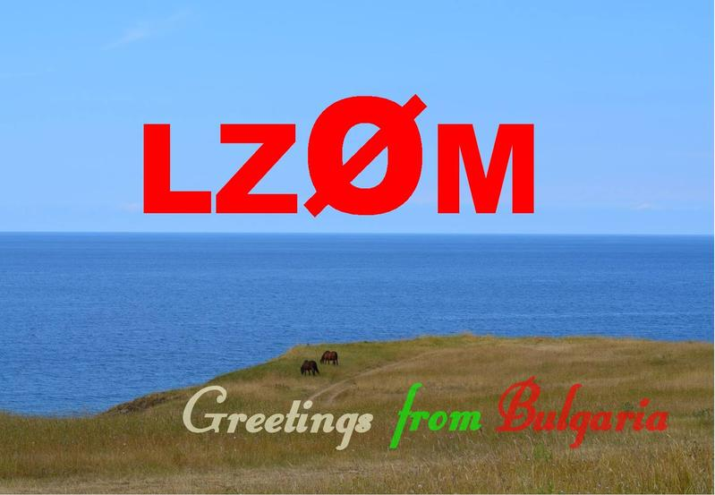 QSL image for LZ0M
