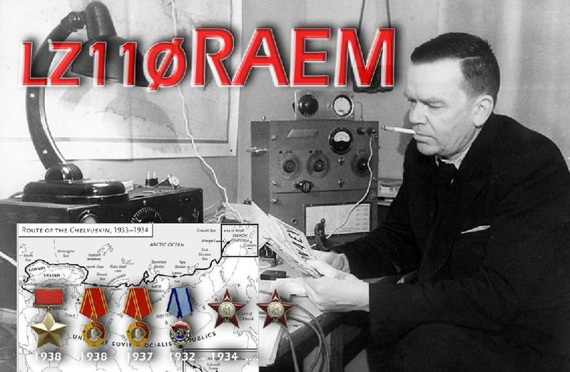 QSL image for LZ110RAEM