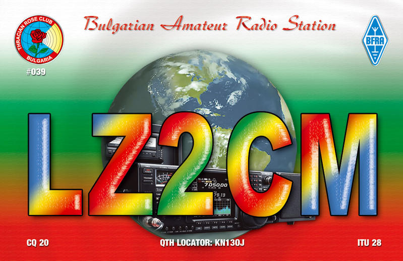 QSL image for LZ2CM