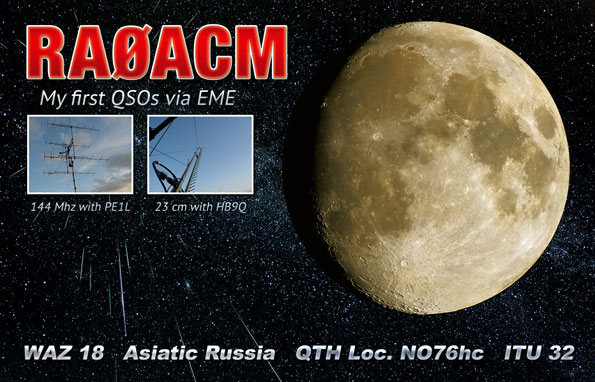 QSL image for RA0ACM