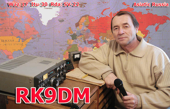 QSL image for RK9DM