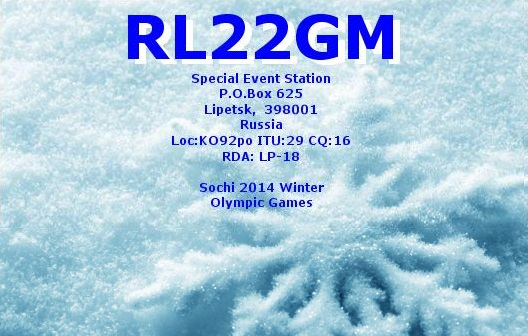 QSL image for RL22GM