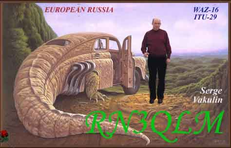 QSL image for RN3QLM