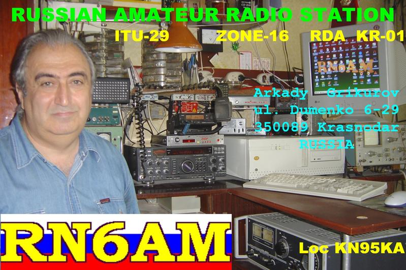 QSL image for RN6AM
