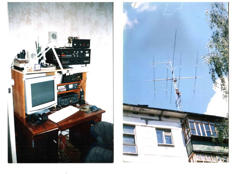 QSL image for RU4LM