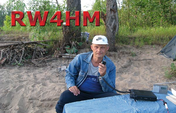QSL image for RW4HM