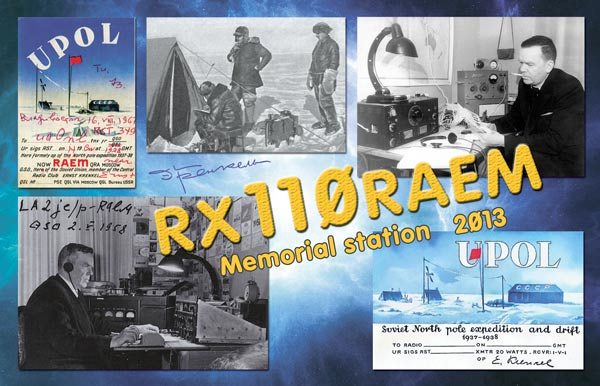 QSL image for RX110RAEM