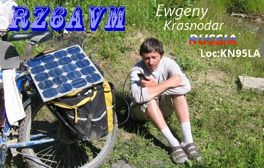 QSL image for RZ6AVM