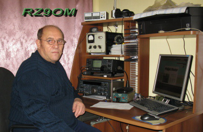 QSL image for RZ9OM