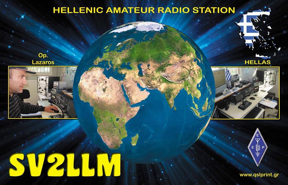 QSL image for SV2LLM
