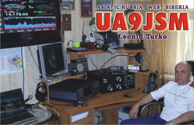 QSL image for UA9JSM