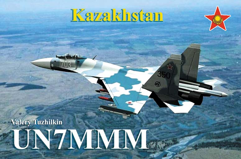 QSL image for UN7MMM