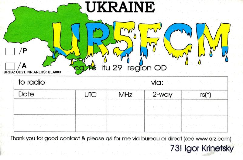 QSL image for UR5FCM
