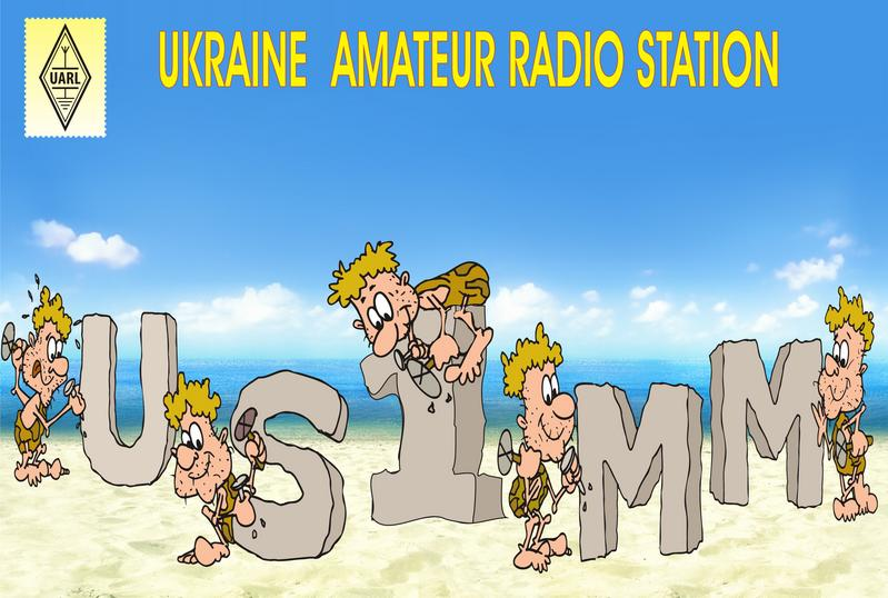 QSL image for US1MM