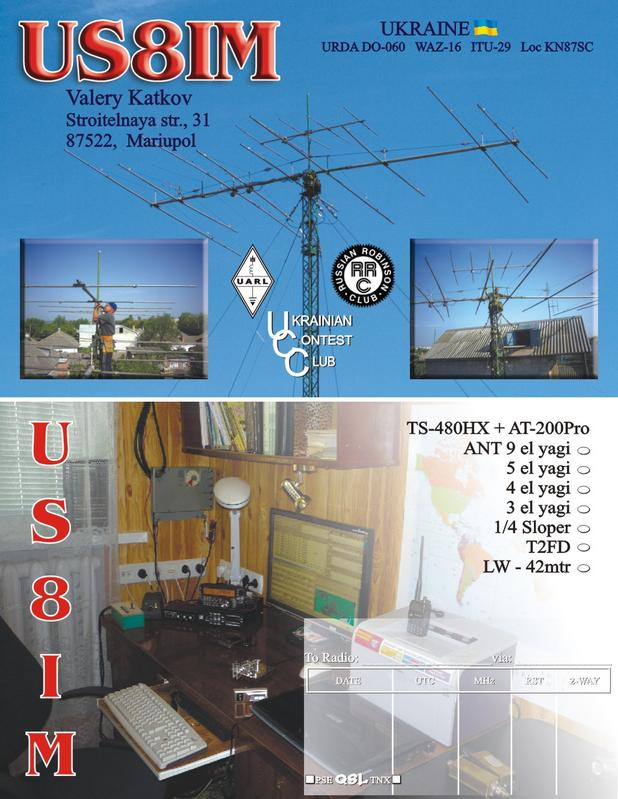 QSL image for US8IM