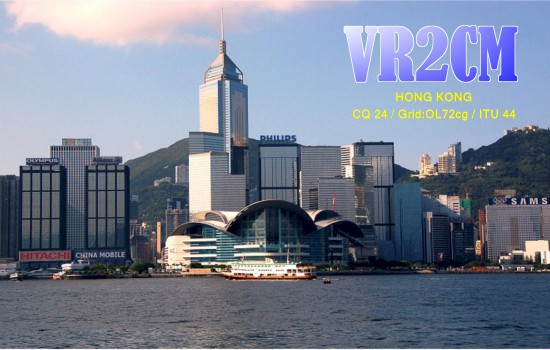 QSL image for VR2CM
