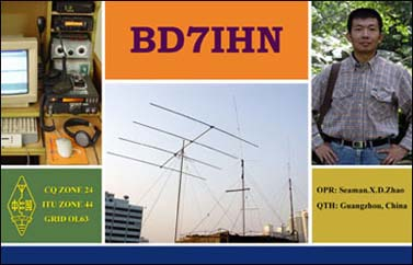 QSL image for BD7IHN