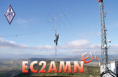 QSL image for EC2AMN